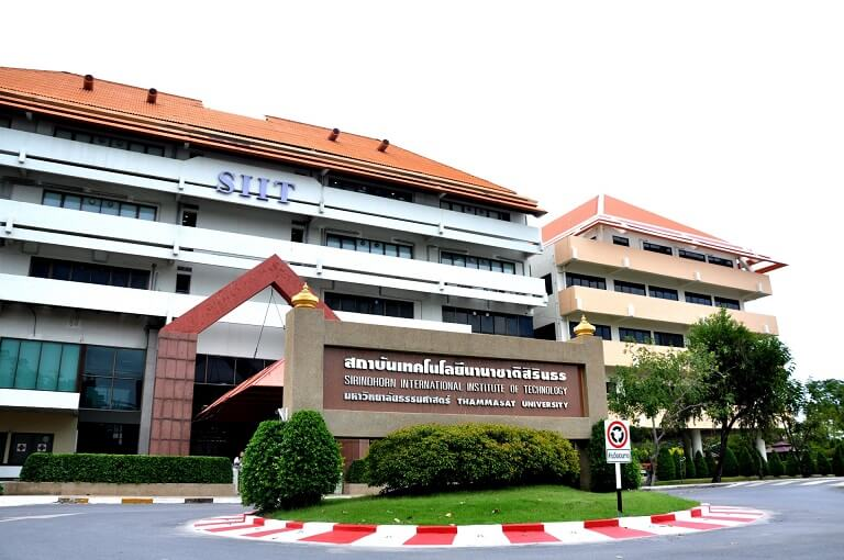 SIIT Graduate Scholarship Program 2020 for Master's & Doctoral Degrees