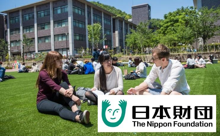 The Japanese Nippon Foundation Nikkei Scholarship