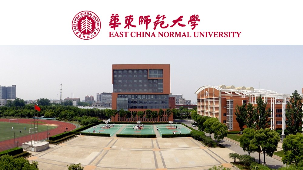 Shanghai Government Scholarship at East China Normal University