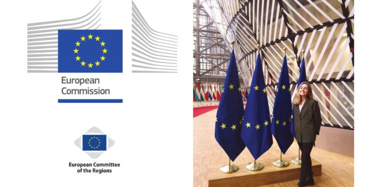 European Committee of the Regions (CoR) Traineeships Program