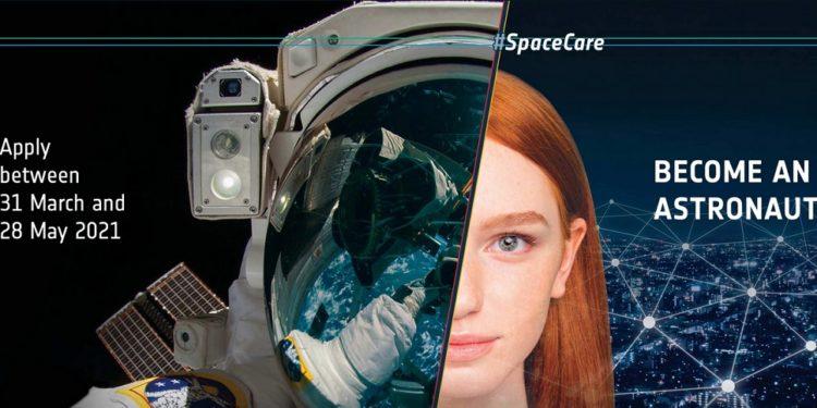 European Space Agency (ESA) Astronauts Recruitment Program